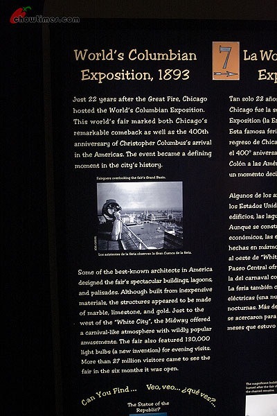 Chicago-History-Museum-21