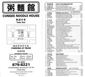 Congee-Noodle-House-Menu3