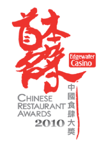 CRA-2010-Logo