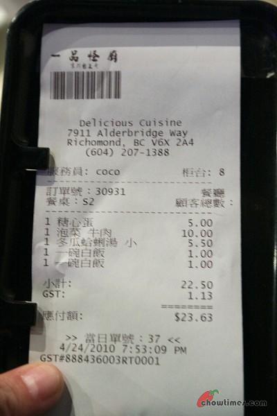 Delicious-Cuisine-Richmond-3-400x600