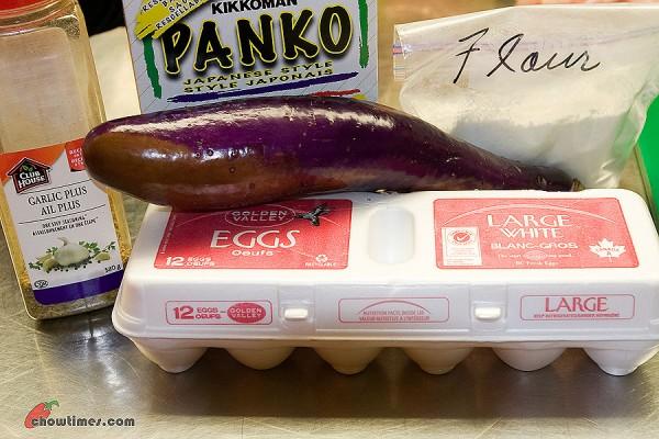 Eggplant-Torta-32-600x400