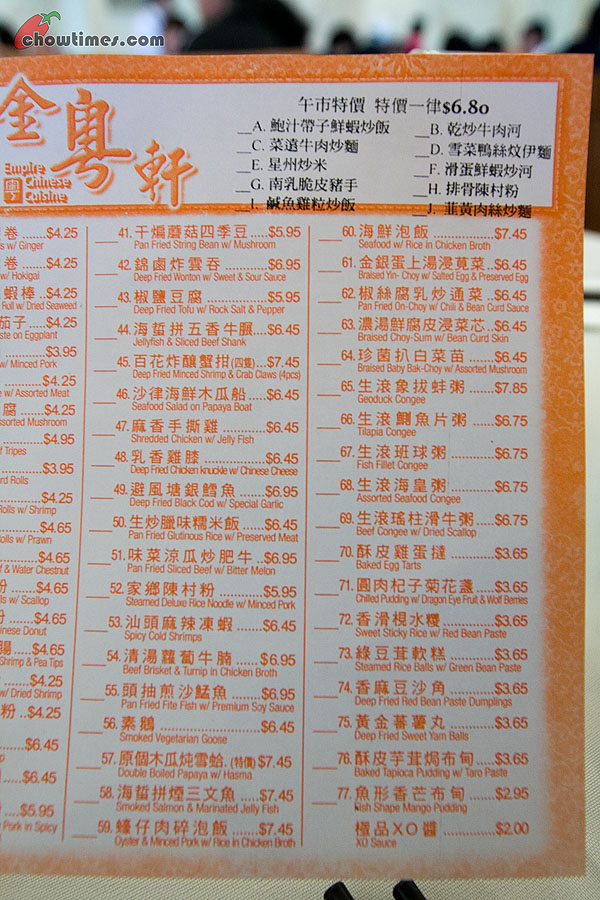 Empire-Chinese-Menu-2