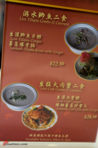 Empire-Chinese-Menu-3-400x600