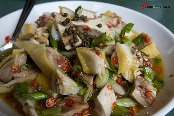 Chinese Restaurant Award 2010 ♦ GOLD in the CHICKEN Category ♦ Steamed Chicken with Chili & Fagara 花椒雞