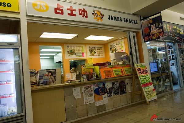 James-Snack-Sandpot-Rice-1-600x400