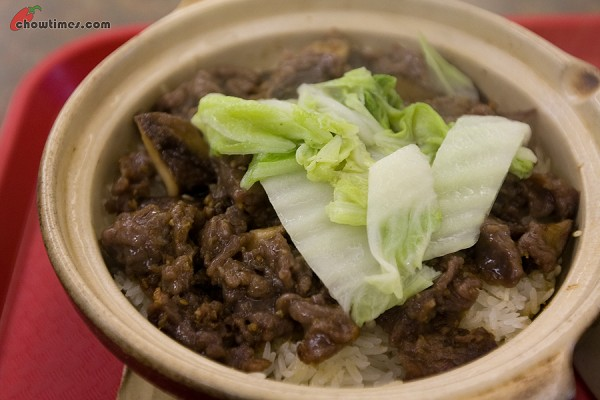 Chinese Restaurant Award 2010 ♦ GOLD in the FOOD COURT Category ♦ Claypot Ostrich Rice 沙煲沙茶駝鳥肉飯