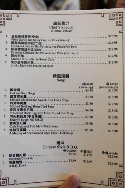 Jubilant-Restaurant-Menu-022