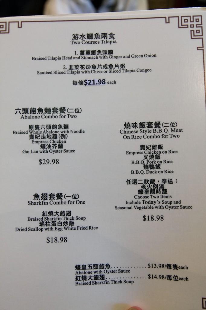 Jubilant-Restaurant-Menu-023