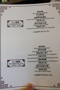 Jubilant-Restaurant-Menu-027