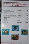 20100708-Thuan-Ann-Vietnamese-Kingsway-Vancouver-7