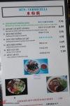 20100708-Thuan-Ann-Vietnamese-Kingsway-Vancouver-9