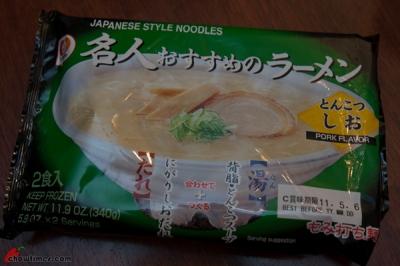 20100710-Groceries-from-Osaka-Supermarket-Richmond-5