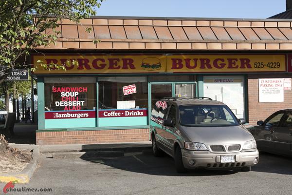 Burger-Burger-New-Westminster--12