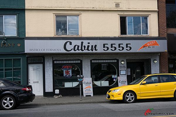 Cabin-5555-Kerrisdale-1