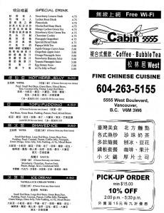 Cabin-5555-Menu-1
