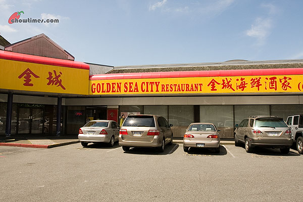 Golden-Sea-City-Restaurant-6