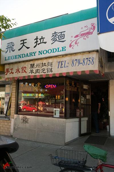 Legendary-Noodle-Main-St-12