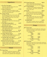 Talay-Thai-Menu-2