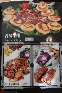 Bei-Jiang-Restaurant-Richmond-1