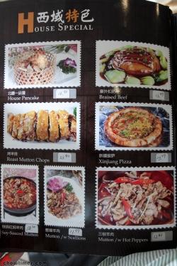 Bei-Jiang-Restaurant-Richmond-2