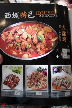 Bei-Jiang-Restaurant-Richmond-3