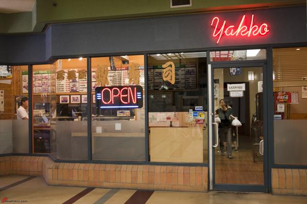 Cold-Wheat-Soba-Yakko-Sushi-8