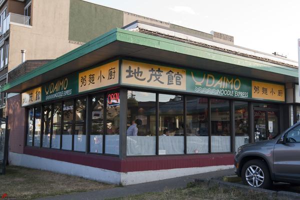 Daimo-Noodle-Express-Granville-Vancouver-14