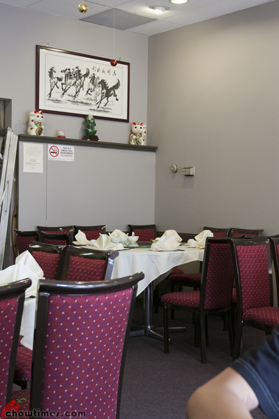 Hoitong-Chinese-Seafood-Restaurant-Richmond-1