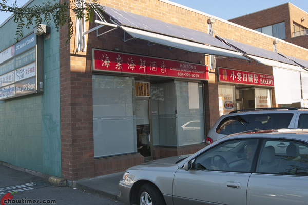 Hoitong chinese seafood restaurant on westminster highway for Fish market richmond va
