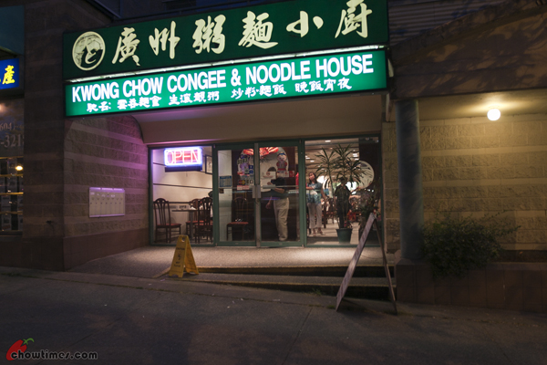 Kwong-Chow-Congee-and-Noodle-House-14