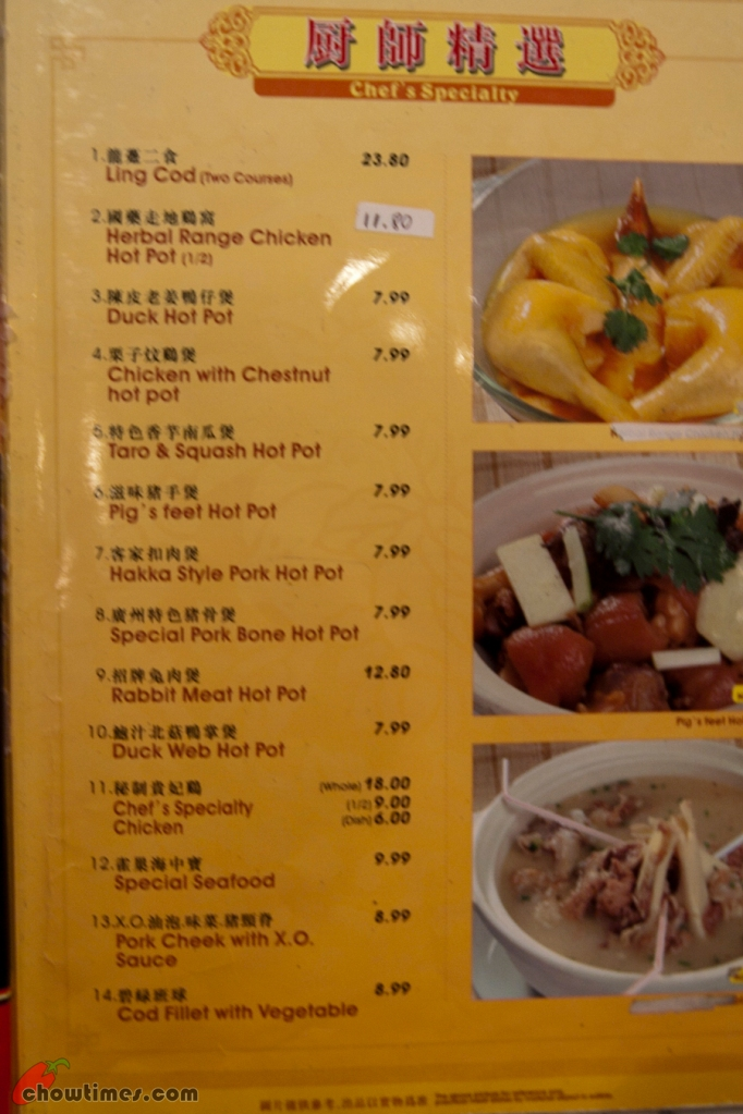 Kwong-Chow-Congee-and-Noodle-House-3