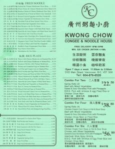 Kwong-Chow-Congee-Noodle-Menu-1