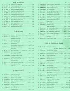 Kwong-Chow-Congee-Noodle-Menu-2