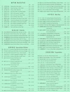 Kwong-Chow-Congee-Noodle-Menu-3