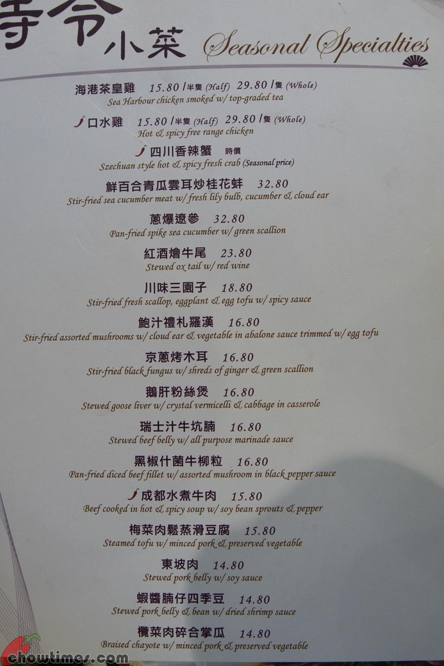 Sea-Harbour-Seafood-Restaurant-Richmond-3