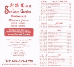 Sunlock-Garden-Restaurant-Menu-1