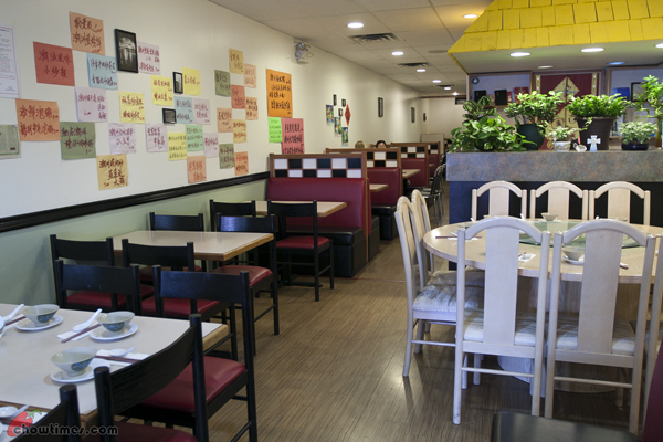 T-Hut-Cafe-Chinese-Restaurant-Vancouver-1