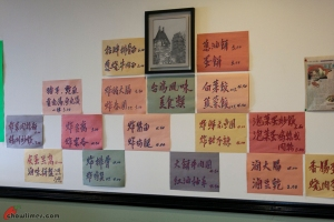 T-Hut-Cafe-Chinese-Restaurant-Vancouver-2