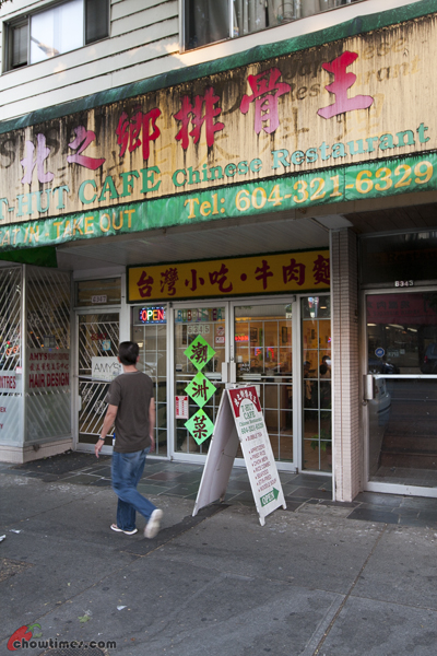 T-Hut-Cafe-Chinese-Restaurant-Vancouver-23