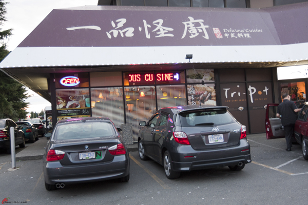 Tri-Pot-Taiwanese-Richmond-16