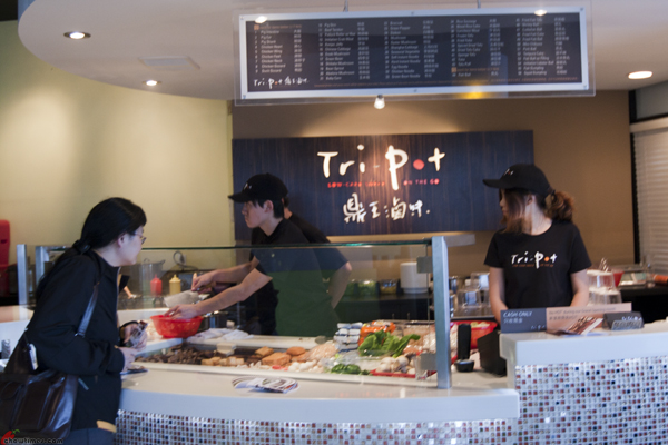 Tri-Pot-Taiwanese-Richmond-4