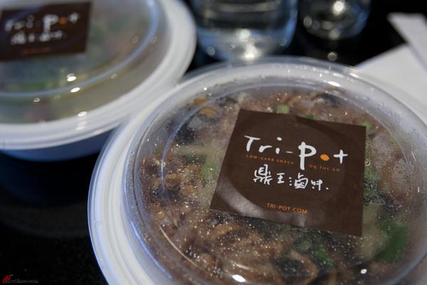 Tri-Pot-Taiwanese-Richmond-8