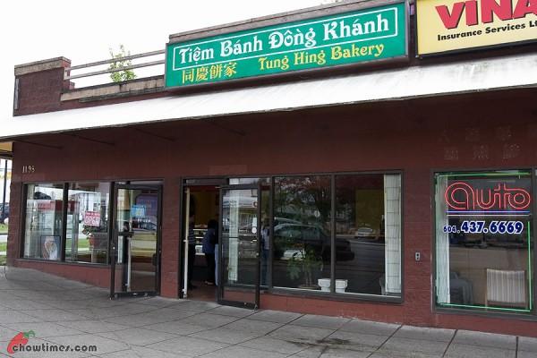Tiem Banh Dong Khanh (a.k.a. Tung Hing Bakery) on Kingsway ...