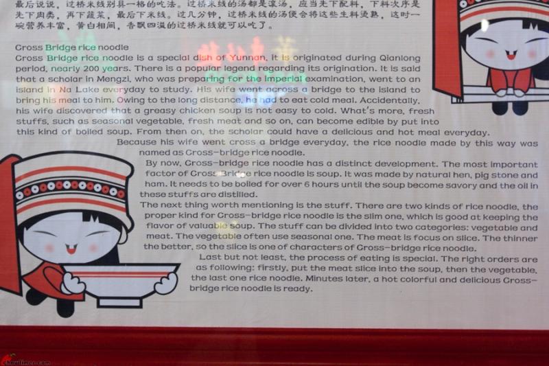Yunnan-Cross-Bridge-Rice-Noodle-Crystal-Mall-1