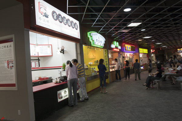 Yunnan-Cross-Bridge-Rice-Noodle-Crystal-Mall-2