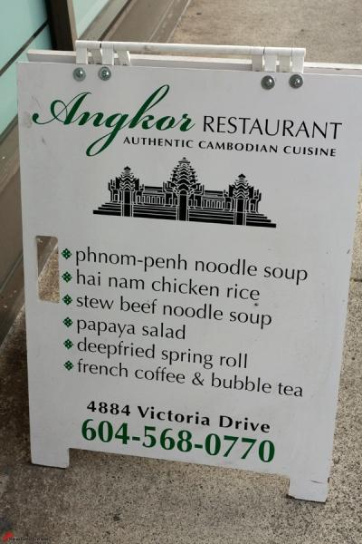 Angkor-Cambodian-Restaurant-20