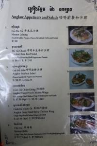 Angkor-Cambodian-Restaurant-5