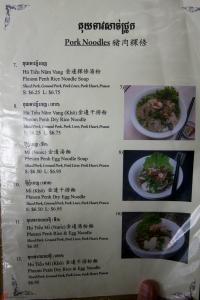 Angkor-Cambodian-Restaurant-6