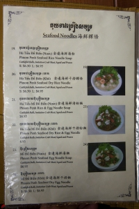 Angkor-Cambodian-Restaurant-7