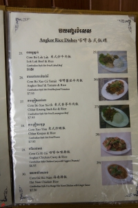 Angkor-Cambodian-Restaurant-8